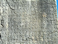 Xanthos Inscriptions in the rock face